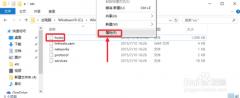 系统之家win7系统无法修改保存hosts文件的解决方法